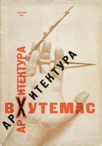 El Lisickij 1927