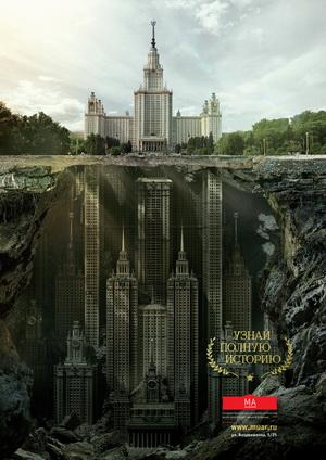 poster MUAR imagecredits muar.ru