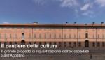 Aulenti Cantiere cultura Modena imagecredits fondazionefotografia.it