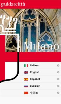 Guida alla Città di Milano del Comune di Milano 1 imagecredits turismo.milano.it