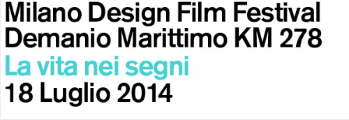MDFF Design Is One DMKM-278