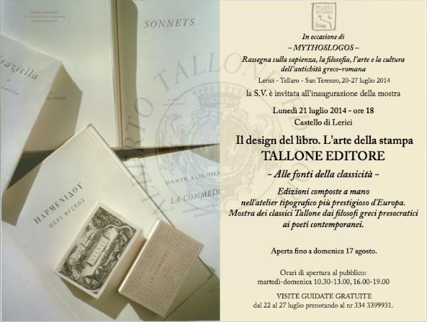 invito mostra Il design del libro L'arte della stampa Tallone Editore Alle fonti della classicità Lerici