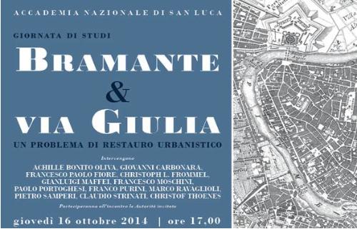 invito Bramante e via Giulia imagecredits accademiasanluca.eu