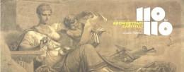 dall'invito 110 su 110 Archidettati Capitelli imagecredits unirc.it