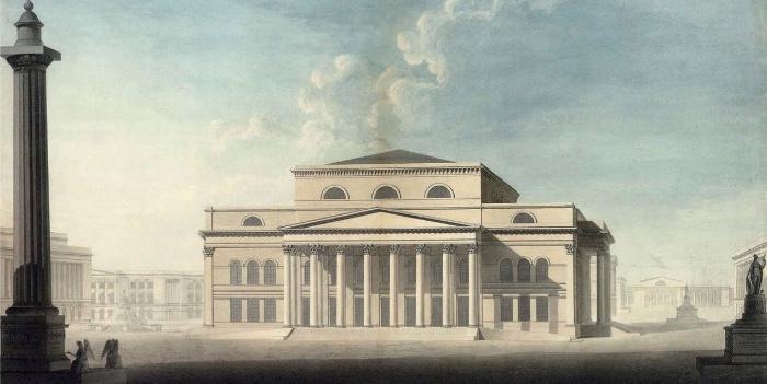 Franz Lößl Grande teatro nazionale imagecredits Accademia di Belle Arti di Vienna