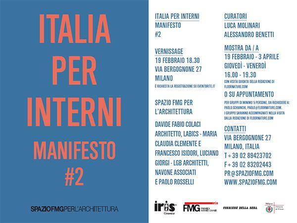 invito mostra Italia per interni Manifesto #2 imagecredits spaziofmg.com