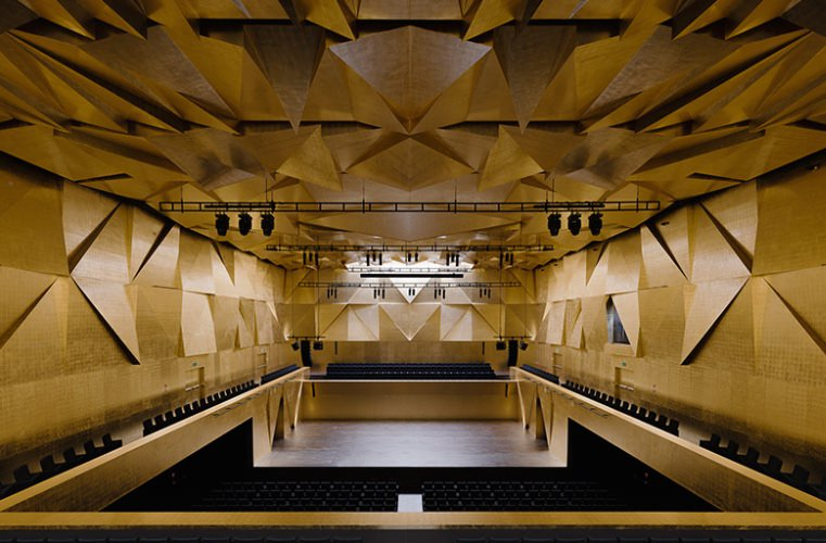 Barozzi Veiga interni Filharmonia Szczecinska Mies Prize 2015 imagecredits Simon Menges courtesy miesarch.com