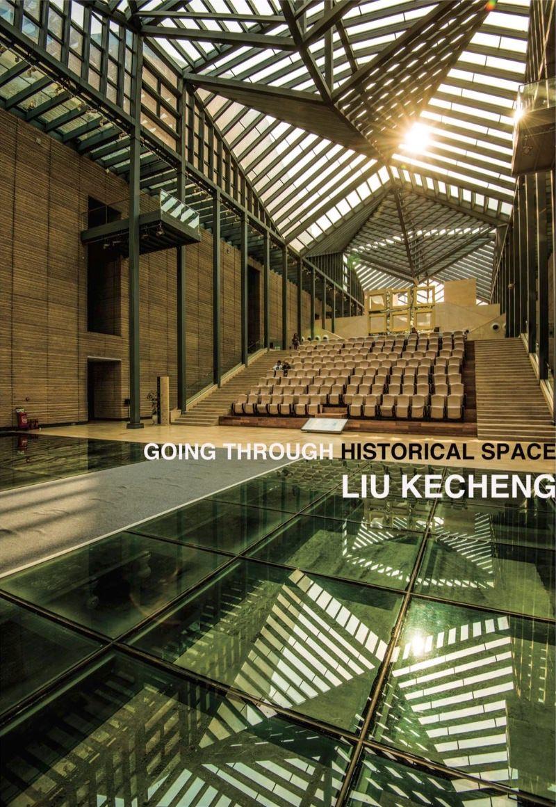 locandina Liu Kecheng imagecredits polimi.it