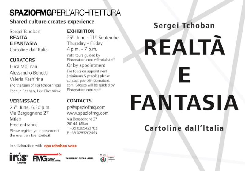 Realtà e fantasia Cartoline dall'Italia invito SpazioFMG Milano