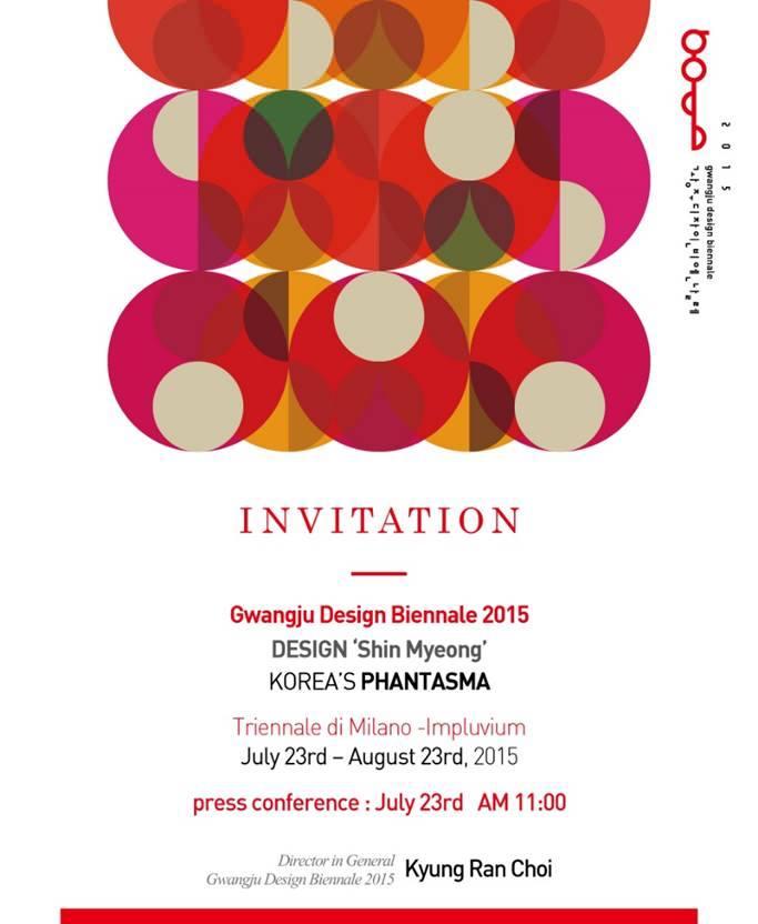 invito alla mostra Design 'Shin Myeong' Milano imagecredits gwangjubiennale.org