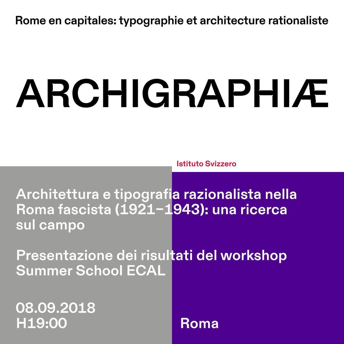 Archigraphiæ