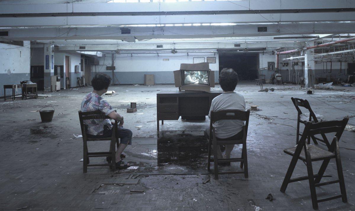 3. Chien Chen-jen Factory