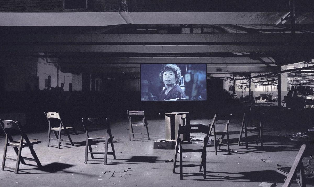 4. Chien Chen-jen Factory