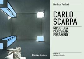 Carlo Scarpa Gipsoteca Electa