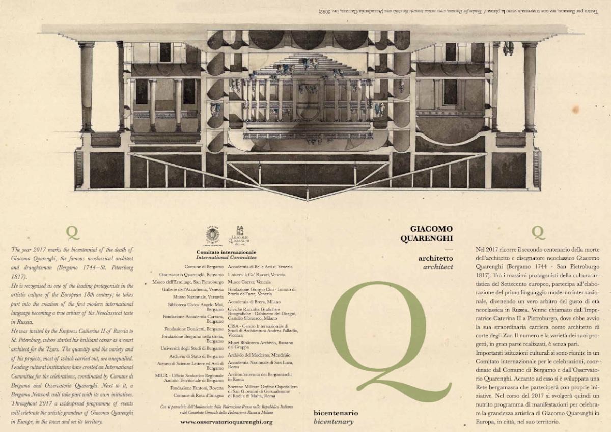 Quarenghi 2017
