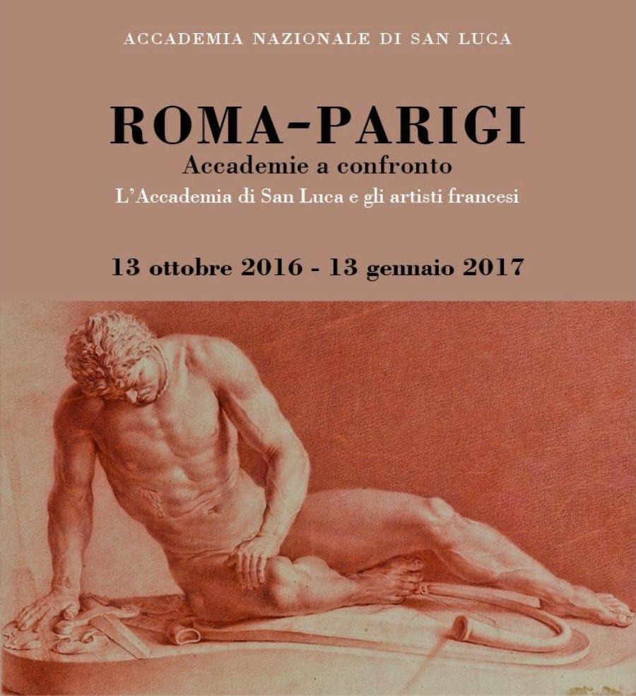 mostra-roma-parigi-accademie-a-confronto-imagecredits-accademiasanluca-eu